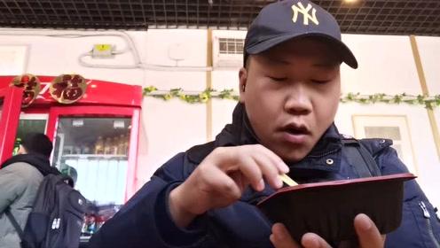 国家5A级景区故宫午门外吃一顿快餐多钱?老田亲自体验一下