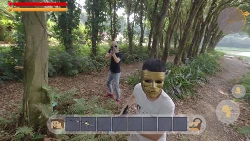 真人版迷你世界:酋长得到魔法药水捉弄野人打架,结果酋长倒霉了