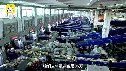 双11快递成堆,济南邮区日处理百万件:机器每小时处理4.5万件