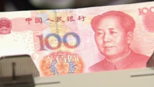 100元纸币上有这2个字母的,价值上万元,看看你手里有吗?