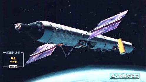 50年前美国就实现了超强的地面监测能力!载人轨道实验室技术惊人!