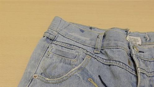 天天穿的牛仔裤,你知道裤兜处的小口袋有啥作用?姑娘给你讲清楚
