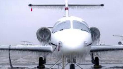 飞机在高空飞行是如何防止结冰的?视频还原全过程,看完涨知识了