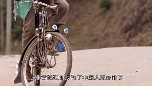 70年代老牌自行车走红非洲,成当地人炫富宝贝,太不可思议