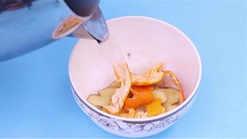 橘子皮加生姜泡水,用途真厉害,解决了不少人的困扰,实用又省钱