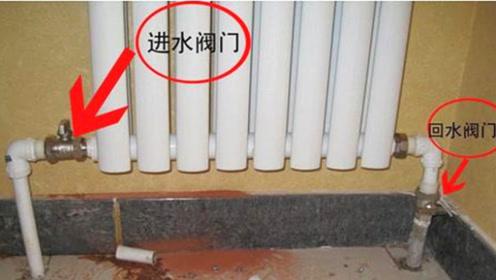 暖气进水管热出水管不热,教你3绝招,分分钟变热,不用花钱修