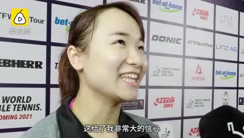伊藤美诚笑了!连斩国乒选手夺冠,日本冠军数力压中国