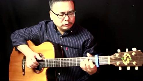 阿涛老师吉他演奏《吉米来吧》打板演奏很带感