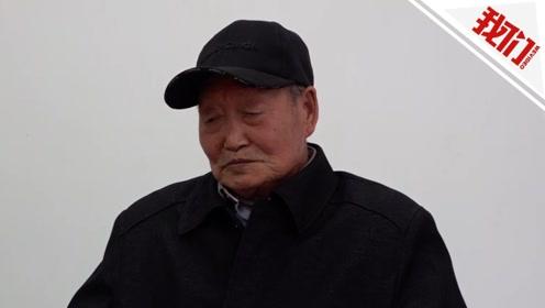 南京大屠杀幸存者岑洪桂:年幼弟弟在屋内睡觉 被日军纵火烧死