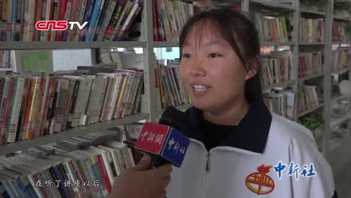 垃圾分类公益宣讲走进新疆校园