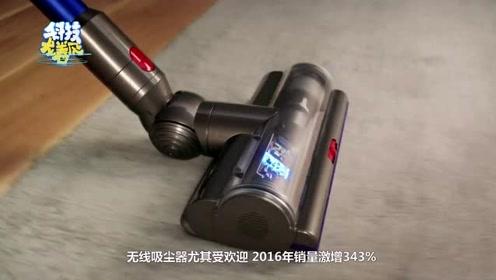 价格不便宜,但为什么中国消费者这么喜欢戴森?