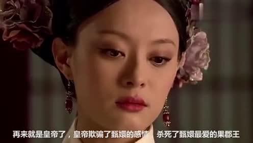 甄嬛传:论诛心谁也比不过甄嬛!华妃和皇帝都败在她的手里