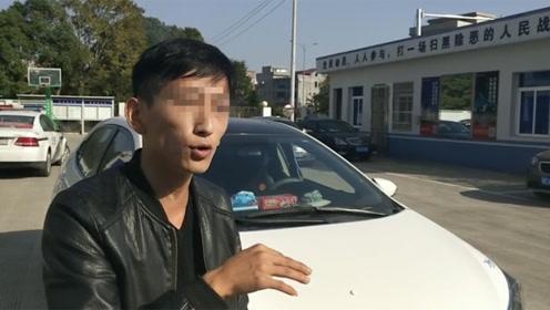 小伙不听劝扶摔倒大妈,结果真被讹了,气得他直砸车,幸好有监控