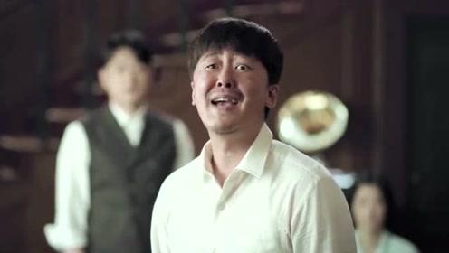 奔腾年代:常汉坤被周铁锤告发藏金条,常汉坤当场被气坏了