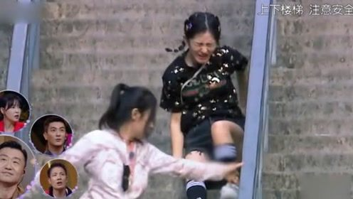 谢娜意外摔倒 连续滑落几个台阶 痛到面部扭曲!