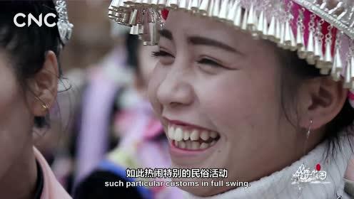 二十四节气大型纪录片《四季中国》 | 第二十集 小雪