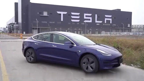 特斯拉:中国制造Model 3将于11月22日全面到店