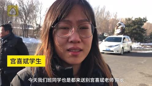 长影演员宫喜斌去世,曾出演《创业》《吉鸿昌》
