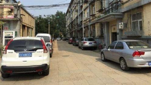 在小区买车位要8万,租车位一年3千,哪个比较划算?来算这笔账!