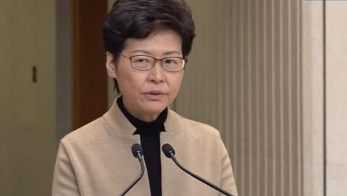 现场!林郑月娥:大学已成重灾区 被暴徒占领沦为兵工厂练兵场