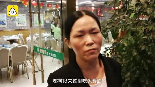 深圳这家餐厅给孤寡老人及环卫工免费供餐,市民点赞!