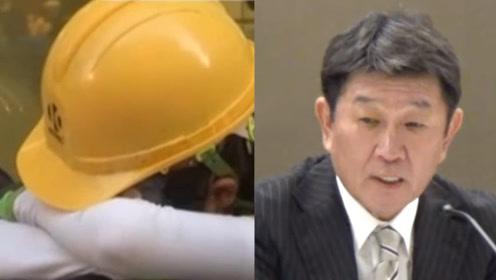 得知一日本学生在香港理工大学被逮捕 刚刚 日本外相当众说了这话