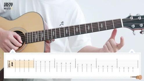吉他指弹零基础-第5课