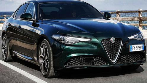 新款Giulia海外售价曝光!年底即将开售