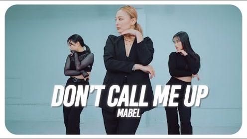 御姐Funky-Y全新高跟鞋编舞《Don't Call Me Up》