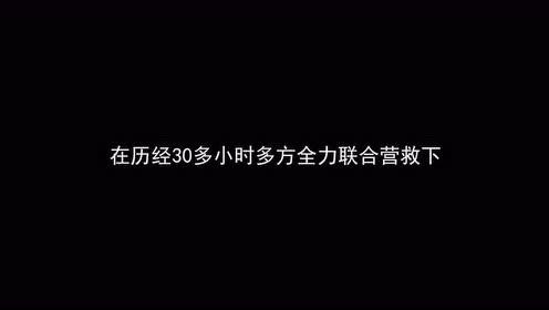 梁宝寺煤矿11名被困人员全部升井,已被送往医院检查救治