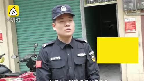 男子深夜纵火辅警路过救人:嫌疑人曾因纵火和盗窃被拘