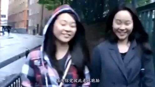 女孩在电视里看到和自己长一样的人,调查后意外揭开惊人秘密