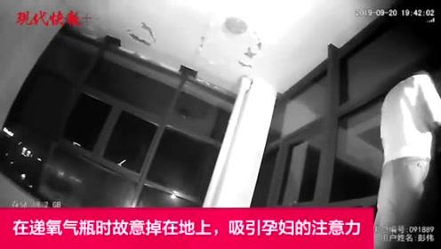 危险!孕妇站在10厘米宽的楼顶边缘,还起风了