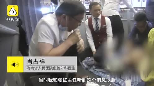 飞机上导尿救人医生获10万奖励:承担感染等并发症风险