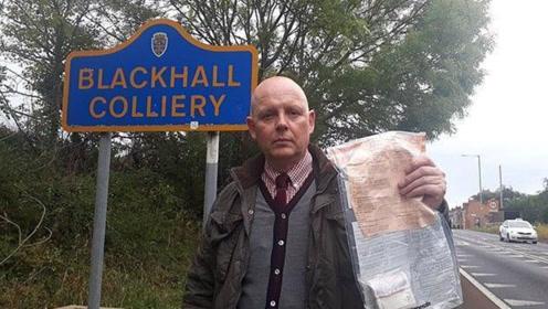 英国小镇12次出现近2万神秘现金,从来没人认领警方一头雾水