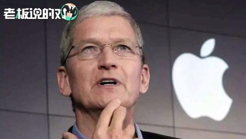 库克:苹果有一半的员工都没读完大学