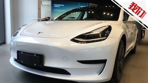 上海制造特斯拉Model 3正式亮相!记者体验店直击探访