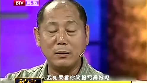李成儒现场秀手艺 他曾是服装厂里的缝纫小能手