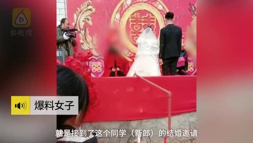女子曝收到初中男同学婚礼邀请,给500元礼金后被删好友