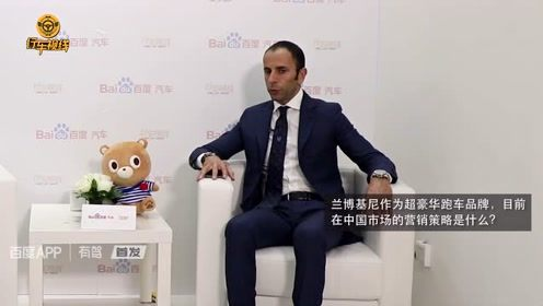 兰博基尼内地及香港、澳门总经理  Francesco Scardaon