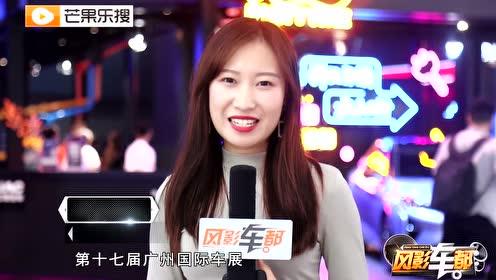 广州车展视频丨广汽Acura CDX A-SPEC概念版全球首发