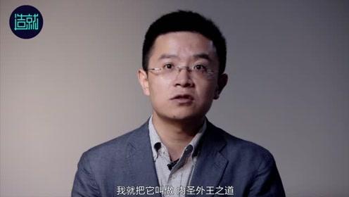 读历史有什么用?这位牛津大学生物系博士大牛有话说   造访·刘勋