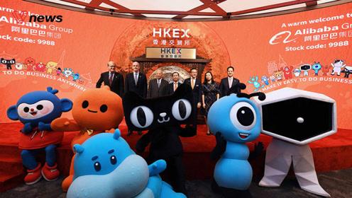 阿里巴巴上市最高涨逾7%,张勇:感谢香港创新,我们回家了