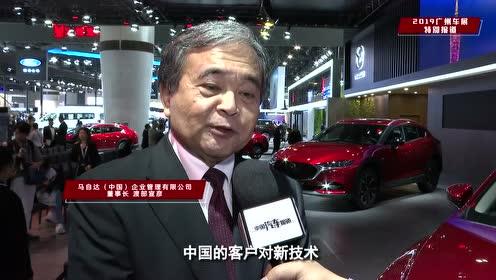 """""""魂动""""羊城,全新CX-4、次世代昂克赛拉首秀广州车展"""