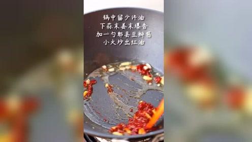 超下饭的家常豆腐,拿肉都不换!