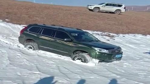 遇到这样的雪地,哈弗H9也怂了,是车不行还是司机技术问题?