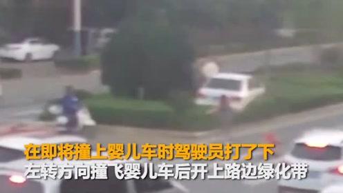广西轿车斑马线前不减速 婴儿车瞬间被撞飞旋转180度