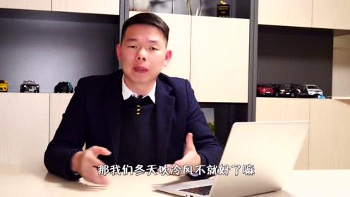 特斯拉电动皮卡会进入到中国吗?冬天到底怎么除雾合适?