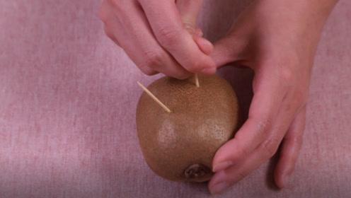 猕猴桃上插几根牙签太厉害了,吃了25年才知道,学会受用一生!