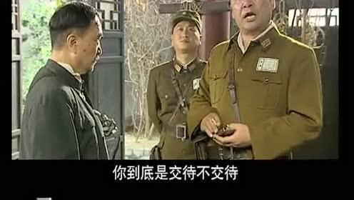 王保长新篇:王大爷和潘驼背分成,讲价好逗
